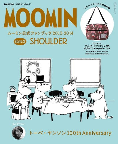 Image 1 for Moomin Official Fan Book 2013 2014 Style 2 Shoulder W/Shoulder Bag