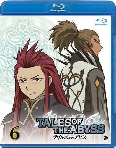 Image 1 for Tales Of The Abyss Vol.6