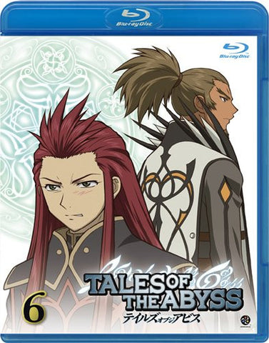 Image for Tales Of The Abyss Vol.6