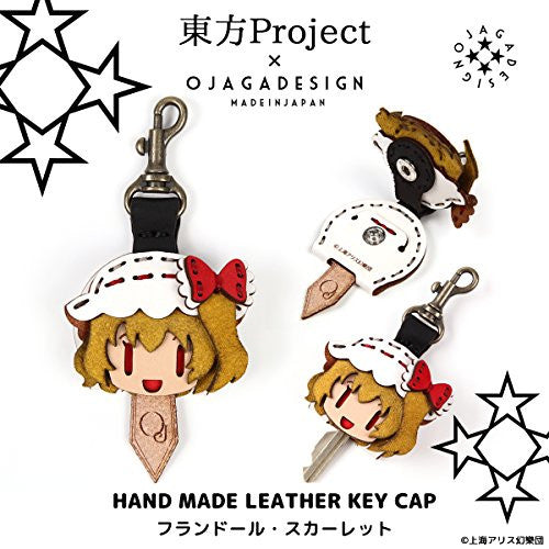 Image 3 for Touhou Project - Flandre Scarlet - Hand Made Leather Key Cap