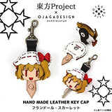 Thumbnail 3 for Touhou Project - Flandre Scarlet - Hand Made Leather Key Cap