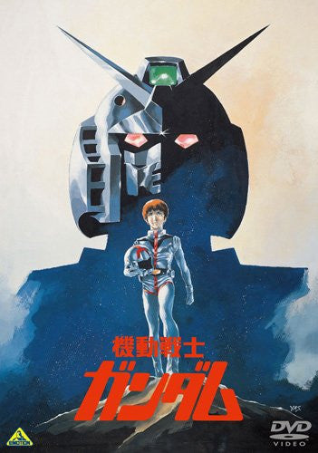 Image 1 for Mobile Suit Gundam I