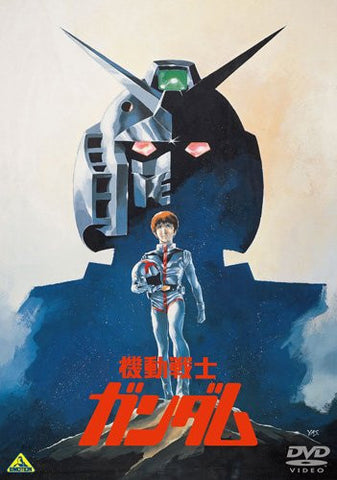 Image for Mobile Suit Gundam I