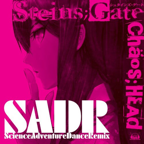 "Image for Science Adventure Dance Remix ""CHAOS;HEAD"" ""STEINS;GATE"""