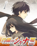 Thumbnail 2 for Shakugan No Shana III - Final Vol.1 [Limited Edition]