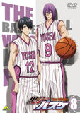 Thumbnail 1 for Kuroko's Basketball 2nd Season 8