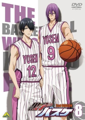 Image for Kuroko's Basketball 2nd Season 8