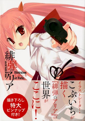 Hidan No Aria   Aria The Scarlet Ammo Illustrations   Kobuichi Art Works.