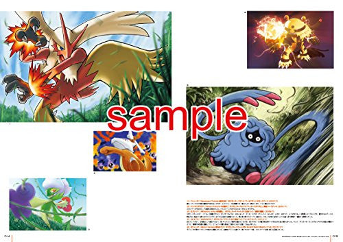 Image 8 for Pokemon Pocket Monster Card Game Illustration Collection