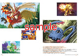Pokemon Pocket Monster Card Game Illustration Collection - 8