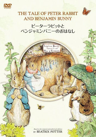 Image for The World Of Peter Rabbit And Friends - The Tale Of Peter Rabbit And Benjamin Bunny
