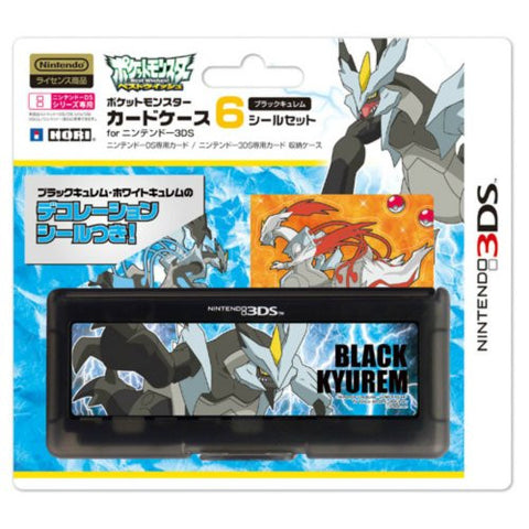 Image for Pocket Monster Card Case 6 Seal Set for Nintendo 3DS (Black Kyurem Version)