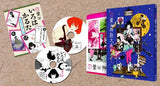 Thumbnail 2 for The Tatami Galaxy Vol.2 [Limited Edition]