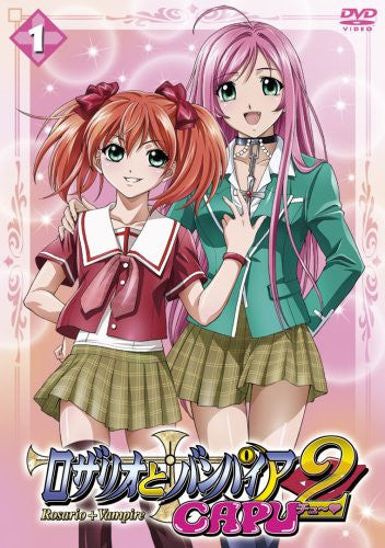 Image 1 for Rosario + Vampire Capu2 1 [DVD+CD]