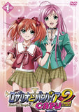 Thumbnail 1 for Rosario + Vampire Capu2 1 [DVD+CD]