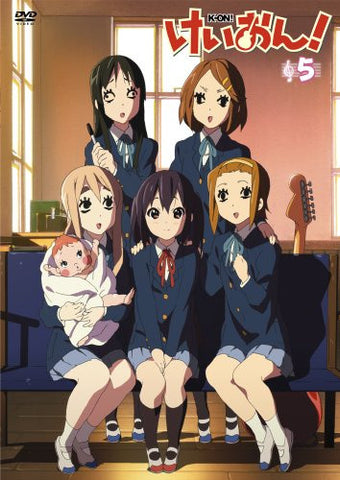 Image for Keion! Vol.5