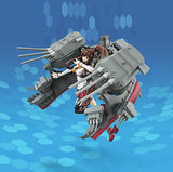 Thumbnail 6 for Kantai Collection ~Kan Colle~ - Yamato - A.G.P. (Bandai)