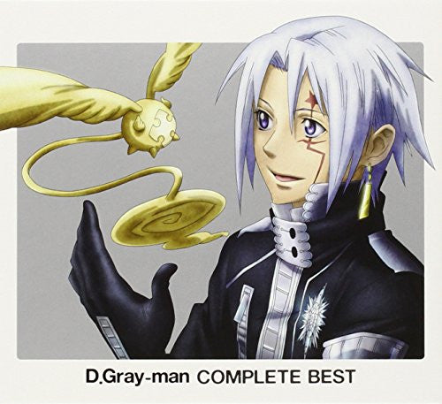 Image 2 for D.Gray-man COMPLETE BEST