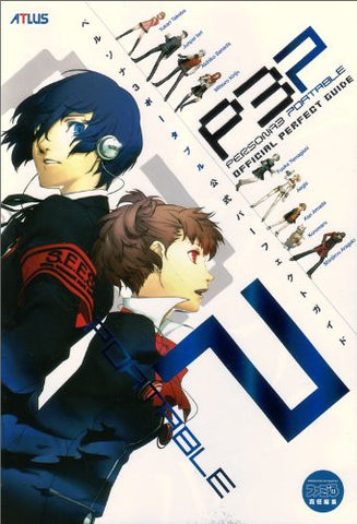 Image for Persona 3 Portable Official Perfect Guide
