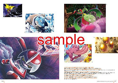 Image 9 for Pokemon Pocket Monster Card Game Illustration Collection