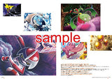 Thumbnail 9 for Pokemon Pocket Monster Card Game Illustration Collection