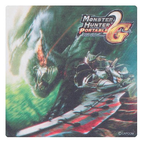 Image 1 for Monster Hunter Portable 2nd G Edition Cleaning Cloth  (Jukai no Naruga Kuruga)