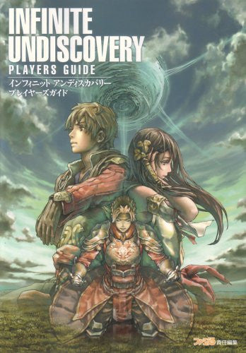 Image 1 for Infinite Undiscovery Player's Guide