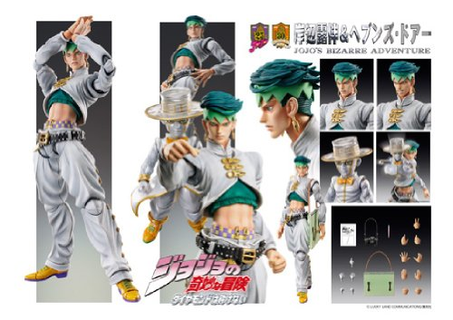 Image 7 for Diamond Is Not Crash - Jojo no Kimyou na Bouken - Heaven's Door - Kishibe Rohan - Super Action Statue #29 (Medicos Entertainment)