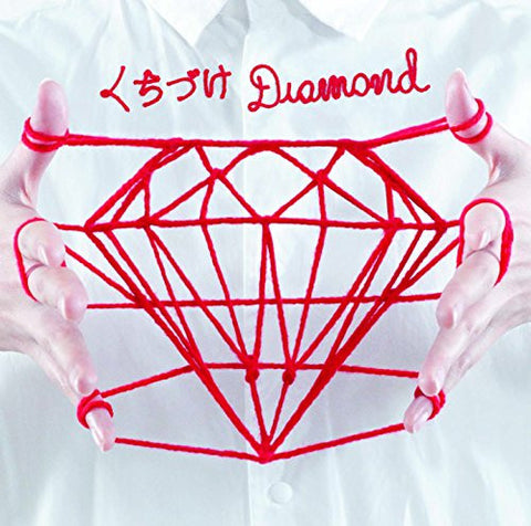Image for Kuchizuke Diamond / WEAVER
