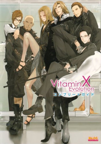 Image for Vitamin X Evolution Complete Guide
