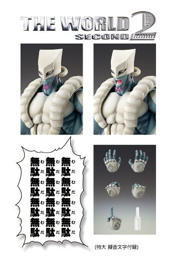 Image 3 for Jojo no Kimyou na Bouken - Stardust Crusaders - The World - Super Action Statue #14 - Second Ver. (Medicos Entertainment)