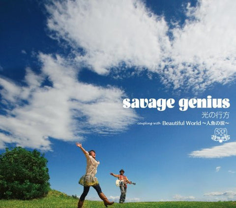 Image for Hikari no Yukue / savage genius