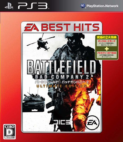 Image 1 for Battlefield: Bad Company 2 (Ultimate Edition) (EA Best Hits)
