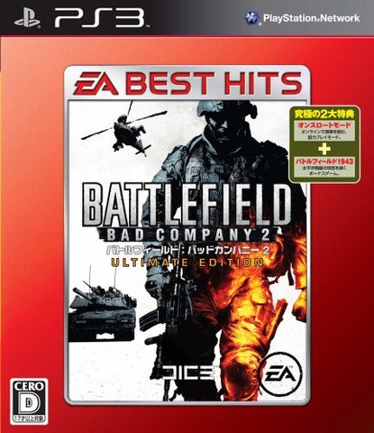 Image for Battlefield: Bad Company 2 (Ultimate Edition) (EA Best Hits)