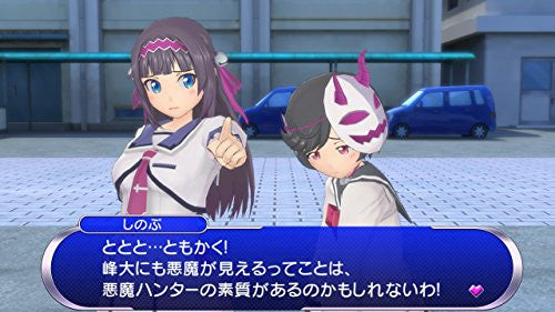 Image 5 for Gal*Gun Double Peace Bilingal (English & Japanese Subs)