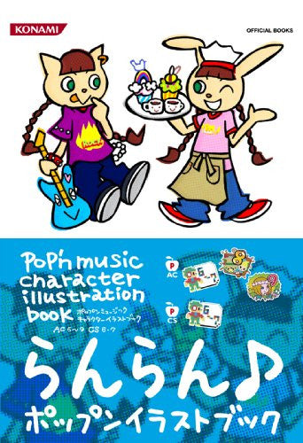 Image 1 for Pop'n Music Character Illustration Book Ac6 9 & Cs6 7 (Konami Official Books)