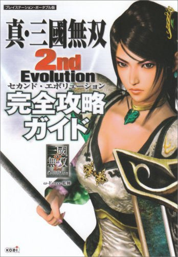 Image 1 for Dynasty Warriors 2 2nd Evolution Perfect Strategy Guide / Psp