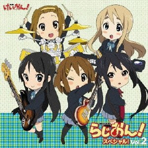 "Image 1 for TV Animation ""K-ON!"" RADI-ON Special Vol.2"
