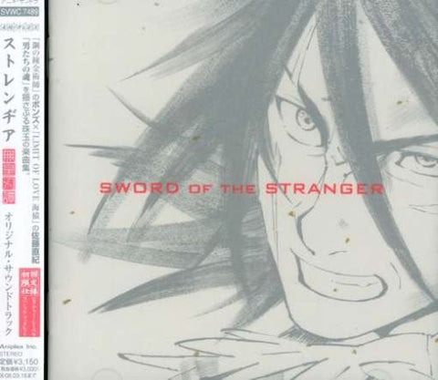 Image for SWORD OF THE STRANGER Original Soundtrack