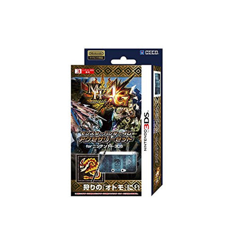 Image for Monster Hunter 4G Accessory Set for 3DS
