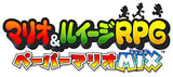 Thumbnail 1 for Mario & Luigi RPG Paper Mario Mix