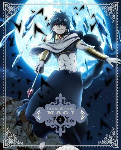 Magi: The Labyrinth Of Magic 4 [DVD+CD Limited Edition]