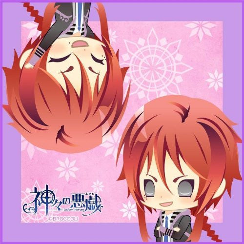 Image 1 for Kamigami no Asobi - Ludere deorum - Loki Laevatein - Mini Towel (Broccoli)