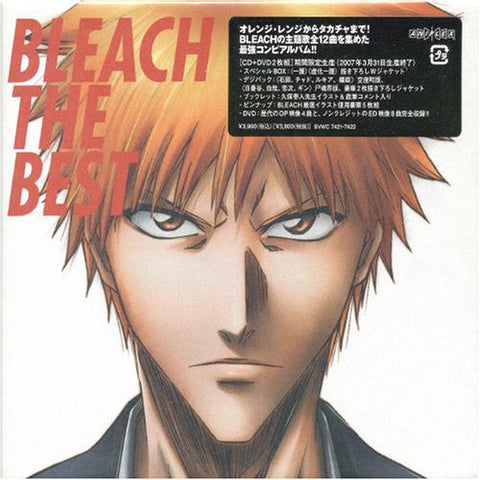 Image for BLEACH THE BEST