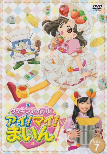 Image 2 for Cookin Idol I! My! Main! Vol.7