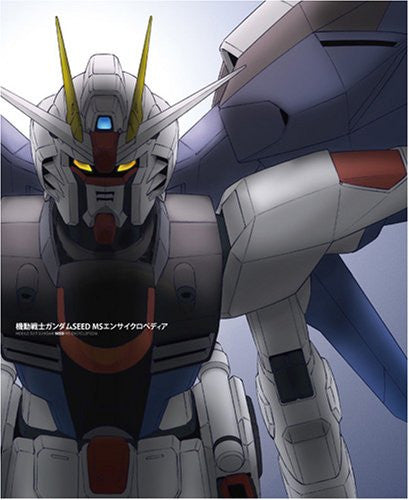 Image 1 for Gundam Seed Ms Encyclopedia Art Book