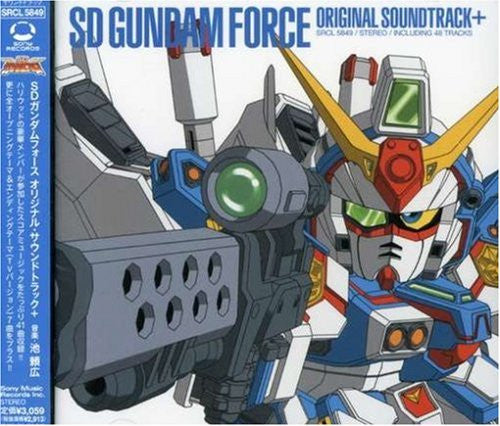 Image 1 for SD Gundam Force Original Soundtrack+