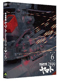 Thumbnail 2 for Space Battleship Yamato 2199 Vol.6