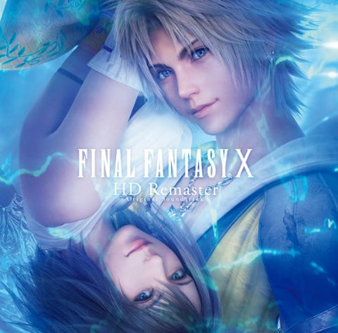 Image for FINAL FANTASY X HD Remaster Original Soundtrack