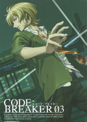 Image 1 for Code:breaker 03 [Limited Edition]